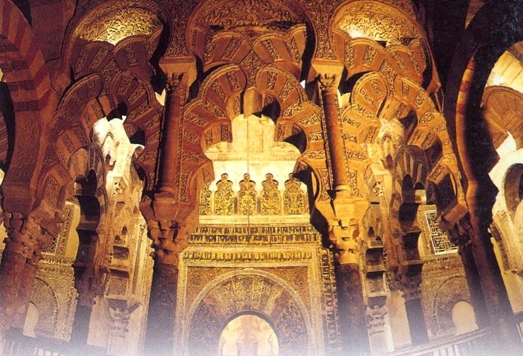 Maqsura de la Mezquita
